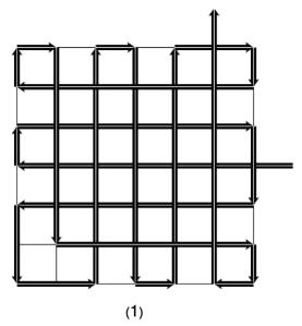 Enigma 108 - Solution