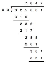 Enigma 1255