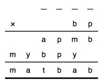 Enigma 263