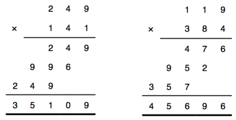 Enigma 1173 - Solution